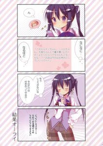 Rating: Questionable Score: 20 Tags: gochuumon_wa_usagi_desu_ka? pantsu pantyhose tagme tedeza_rize waitress User: Twinsenzw