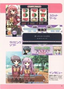 Rating: Safe Score: 4 Tags: boy_meets_girl chibi kasugano_haruna kumotani_chizuru seifuku shingyouji_mao shintarou souma_nanami tsubasa_miu User: admin2