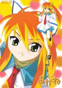 Rating: Questionable Score: 2 Tags: dress kitsune_no_akane kobayashi_takashi pantyhose seifuku tenshi_no_shippo User: 当銭神社
