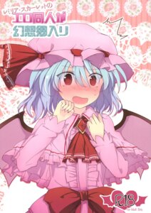 Rating: Safe Score: 11 Tags: nadzuka remilia_scarlet touhou User: guziming