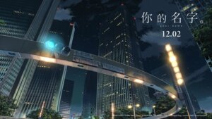 Rating: Safe Score: 6 Tags: kimi_no_na_wa landscape wallpaper User: hrbzz
