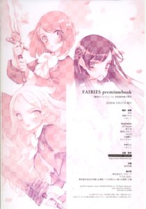 Rating: Safe Score: 1 Tags: ingrid kobanakawa_yuri kuzumi_chizuru oyari_ashito seiken_no_faeries User: admin2