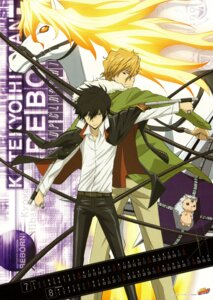 Rating: Safe Score: 9 Tags: calendar dino hibari_kyoya katekyo_hitman_reborn! male User: Radioactive