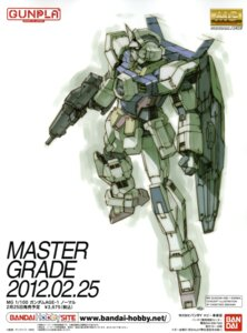 Rating: Safe Score: 3 Tags: ebikawa_kanetake gundam gundam_age mecha User: solidvanz