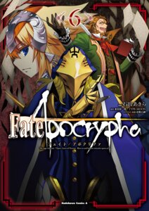 Rating: Questionable Score: 4 Tags: armor caster_of_black_(fate/apocrypha) fate/apocrypha fate/stay_night ishida_akira jeanne_d'arc jeanne_d'arc_(fate) tagme william_shakespeare_(fate) User: kiyoe