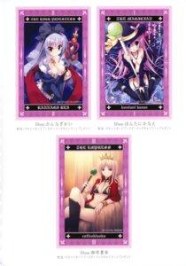 Rating: Safe Score: 17 Tags: cleavage coffee-kizoku hontani_kanae k-books kannagi_rei stockings thighhighs witch User: WtfCakes