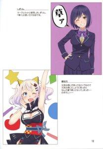 Rating: Safe Score: 10 Tags: cleavage kaguya_luna kaguya_luna_(character) nijisanji seifuku shizuka_rin sweater yamazaki_masakazu User: kiyoe