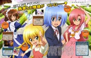 Rating: Safe Score: 17 Tags: ayasaki_hayate hayate_no_gotoku katsura_hinagiku maid maria sanzenin_nagi seifuku yamamoto_wataru User: PPV10