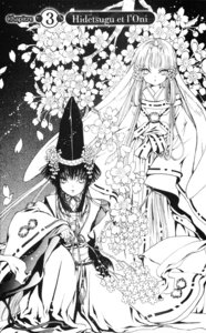 Rating: Safe Score: 6 Tags: clamp gate_7 hana_(gate_7) kimono mikoto_(gate_7) monochrome User: charunetra
