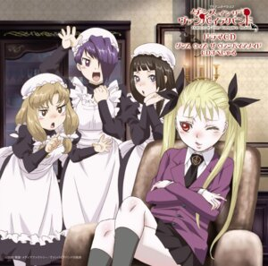 Rating: Safe Score: 12 Tags: dance_in_the_vampire_bund disc_cover jpeg_artifacts konno_naoyuki maid mina_tepes nera neri nero_(dance_in_the_vampire_bund) seifuku User: acas