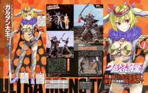 Rating: Questionable Score: 8 Tags: armor bikini_top horns kurogin open_shirt photo sword thighhighs ultra_kaijuu_gijinka_keikaku User: drop