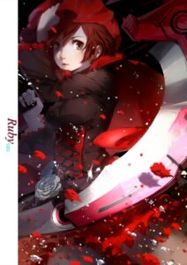 Rating: Safe Score: 30 Tags: cici ruby_rose rwby weapon User: roman17