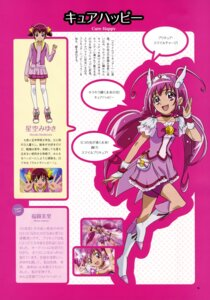 Rating: Safe Score: 6 Tags: aoyama_mitsuru hoshizora_miyuki kawamura_toshie pretty_cure profile_page smile_precure! User: drop