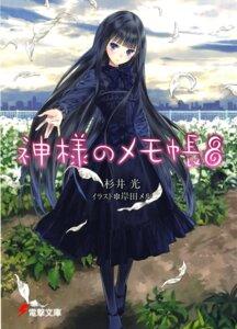 Rating: Safe Score: 73 Tags: dress kamisama_no_memochou kishida_mel lolita_fashion shionji_yuuko User: EmilyRainsworth