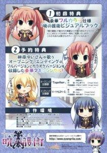 Rating: Safe Score: 4 Tags: akatsuki_no_goei chibi kanzaki_moe kurayashiki_tae nikaidou_aya nikaidou_reika syangrila tsuki User: admin2