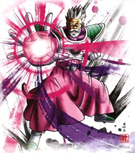 Rating: Safe Score: 3 Tags: armor dragon_ball dragon_ball_super dress male paragus tail User: drop