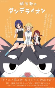 Rating: Safe Score: 18 Tags: joukamachi_no_dandelion kasuga_ayumu_(artist) sakurada_akane sakurada_hikari sakurada_shiori seifuku User: saemonnokami