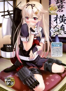 Rating: Questionable Score: 84 Tags: amakusa_tobari kantai_collection yuudachi_(kancolle) User: drop