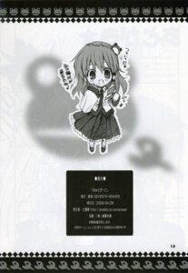 Rating: Safe Score: 2 Tags: kochiya_sanae monochrome nanase_aoi seventh_heaven touhou User: admin2
