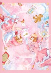 Rating: Safe Score: 8 Tags: card_captor_sakura dress kinomoto_sakura madhouse skirt_lift tagme weapon User: Omgix