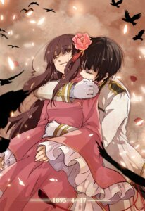 Rating: Safe Score: 11 Tags: hetalia_axis_powers japan saiyki taiwan User: yumichi-sama