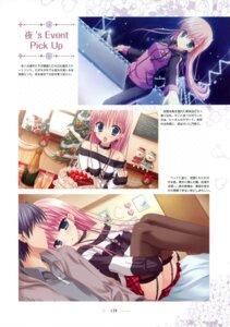 Rating: Questionable Score: 4 Tags: azuma_yoru chimaro hatsuyuki_sakura saga_planets User: crim