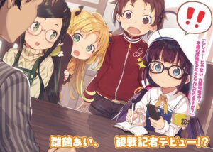 Rating: Safe Score: 13 Tags: megane ryuuou_no_oshigoto! seifuku shirabi sweater tagme User: kiyoe