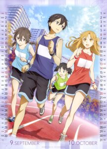 Rating: Safe Score: 43 Tags: asuna_(sword_art_online) calendar gym_uniform kirigaya_suguha kirito megane shino_asada sword_art_online tagme User: drop