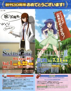 Rating: Safe Score: 14 Tags: dress furude_rika hanyuu higurashi_no_naku_koro_ni makise_kurisu pantyhose steins;gate summer_dress User: blooregardo