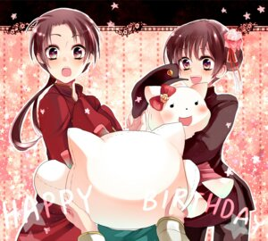 Rating: Safe Score: 5 Tags: china chinadress genderswap hetalia_axis_powers kurabayashi_matoni User: charunetra