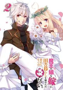 Rating: Safe Score: 11 Tags: dress kujou_ichiso wedding_dress User: kiyoe