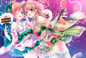 Rating: Questionable Score: 25 Tags: kousaka_honoka love_live! minami_kotori sakurano_ruu thighhighs yukata User: fairyren