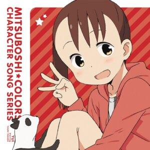 Rating: Safe Score: 16 Tags: akamatsu_yui disc_cover mitsuboshi_colors neko User: blooregardo