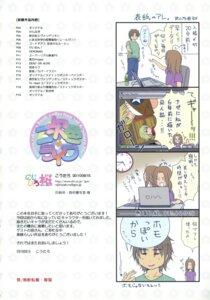 Rating: Questionable Score: 2 Tags: koutaro nijiiro_zakura User: petopeto