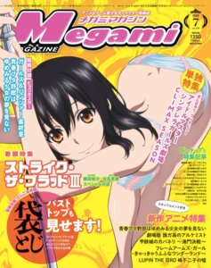 Rating: Safe Score: 28 Tags: ass bra himeragi_yukina pantsu sano_takao strike_the_blood strike_the_blood_iii weapon User: kiyoe