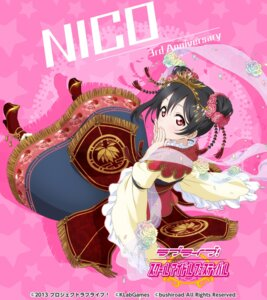 Rating: Safe Score: 40 Tags: asian_clothes heels love_live! love_live!_school_idol_festival yazawa_nico User: saemonnokami
