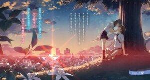 Rating: Safe Score: 40 Tags: hentai_ouji_to_warawanai_neko kantoku landscape seifuku tsutsukakushi_tsukiko yokodera_youto User: kiyoe