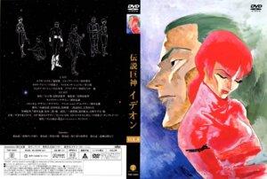 Rating: Safe Score: 1 Tags: daram_zuba densetsu_kyojin_ideon disc_cover harulu_ajiba kogawa_tomonori User: Radioactive