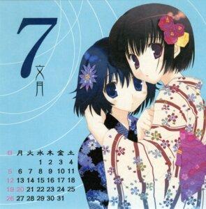 Rating: Safe Score: 2 Tags: calendar kimono mitsumi_misato User: admin2