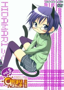 Rating: Safe Score: 3 Tags: animal_ears aoki_ume hidamari_sketch megane nekomimi sae tail User: hirotn