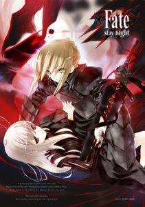 Rating: Safe Score: 41 Tags: achunchun dark_sakura fate/stay_night matou_sakura saber saber_alter User: fireattack