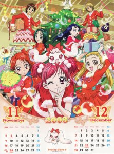 Rating: Safe Score: 4 Tags: akimoto_komachi calendar christmas coco_(pretty_cure) jpeg_artifacts kasugano_urara milk_(pretty_cure) minazuki_karen natsuki_rin nuts pretty_cure yes!_precure_5 yumehara_nozomi User: kn8485909