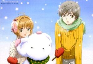 Rating: Safe Score: 19 Tags: card_captor_sakura kinomoto_sakura megane sweater tanaka_shiho tsukishiro_yukito User: drop