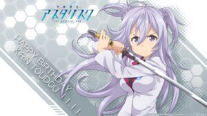 Rating: Safe Score: 42 Tags: gakusentoshi_asterisk seifuku sword toudou_kirin wallpaper User: akagiss