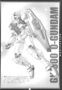Rating: Safe Score: 3 Tags: gundam kimizuka_aoi mecha monochrome User: airsakura