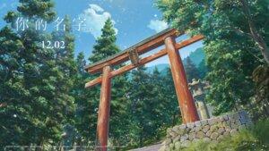 Rating: Safe Score: 5 Tags: kimi_no_na_wa landscape wallpaper User: hrbzz