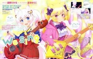 Rating: Safe Score: 18 Tags: animal_ears guitar howan mashima_himeko satou_tomoko seifuku show_by_rock!! show_by_rock!!_mashumairesh!! tail thighhighs User: drop