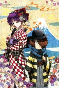 Rating: Safe Score: 22 Tags: gegege_no_kitaro japanese_clothes kimono kitarou neko_musume shimizu_sorato User: drop