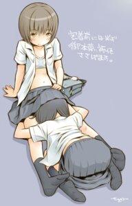 Rating: Questionable Score: 49 Tags: bra loli open_shirt seifuku sekihan yuri User: Radioactive