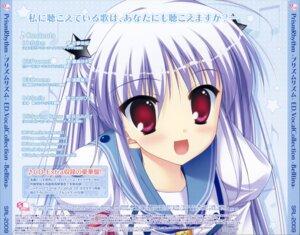 Rating: Safe Score: 21 Tags: mizune_gin prism_rhythm seifuku sesena_yau User: fireattack